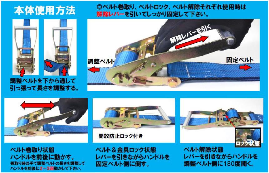 世界初の二股ラッシングベルト ラッシング武蔵 ★特許申請中画像