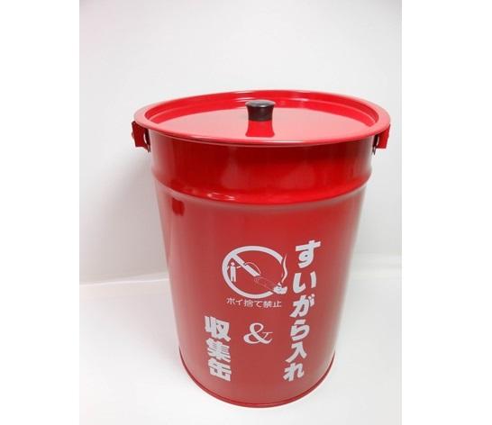 吸殻収集缶