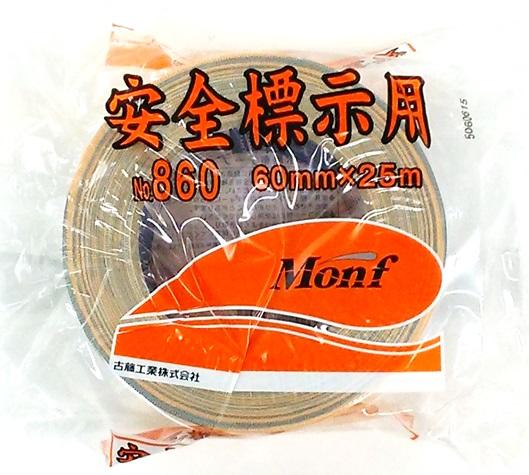 布トラテープ(古藤工業)