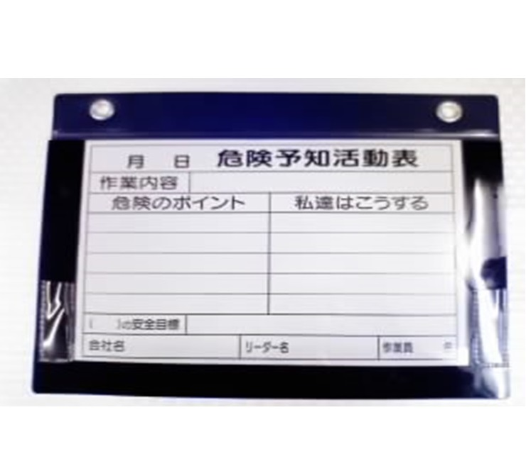 KYボード(マグネット式)