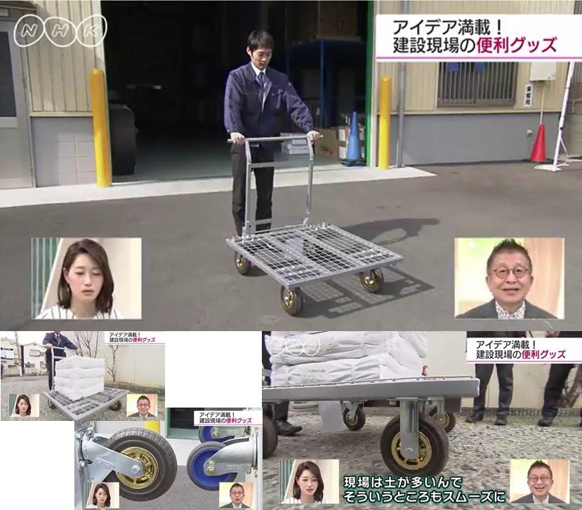 NHK総合TV おはよう関西で紹介されました!画像