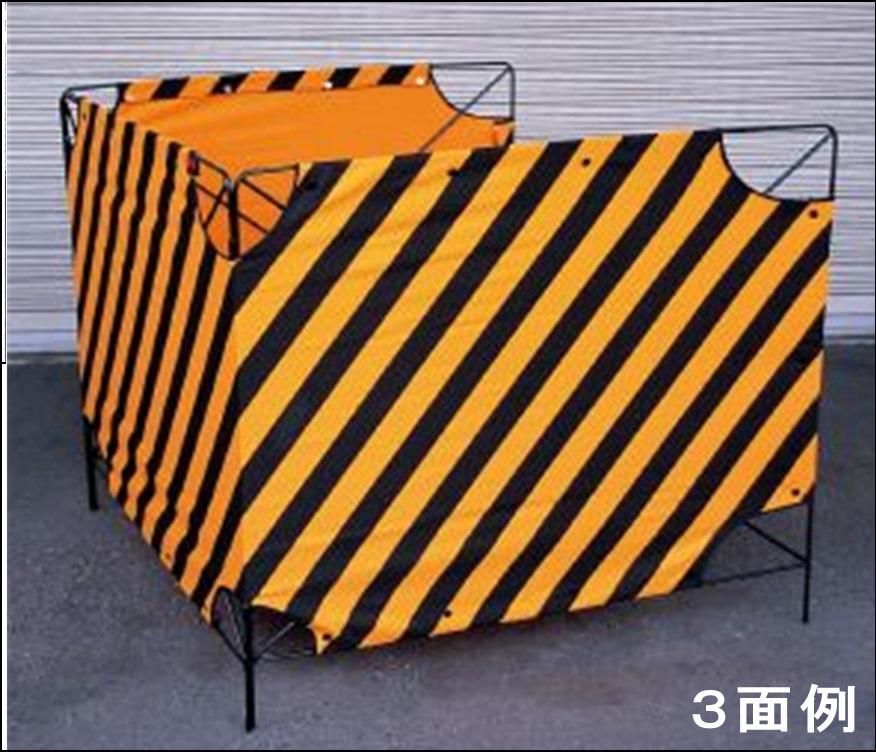 工事幕(2面用/3面用/4面用)