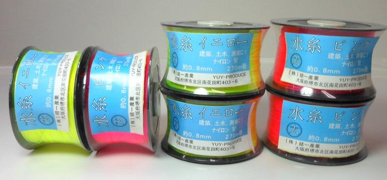 水糸(太タイプ約0.8㎜)