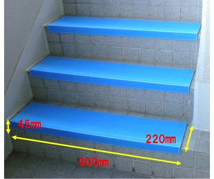 ブルーステップNEXT(クッションつき階段養生材)画像